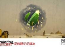 AE模版-中国水墨绘画效果展示模板