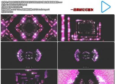 绚丽珠光闪烁形状规则变化光效组合派对舞台背景视频素材