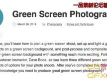 AETUTS付费会员课程 Tuts+ Premium Green Screen Photography