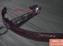 Softimage与Mudbox游戏武器弩制作视频教程 Creating Game Weapons in Softimage an.