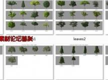 3d 出品的树木&松树模型库