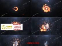 炫酷火焰旋涡揭示出logo标志的特效AE模板