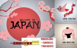 日式国风卡通元素开场片头ae模板 Japan Opener