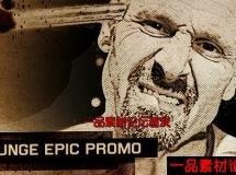 超酷风格化电影片头AE模板,Videohive Grunge Epic Promo 460827