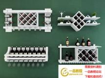3D酒柜模型  现代红酒架3D模型 模型高品质 3D模型下载