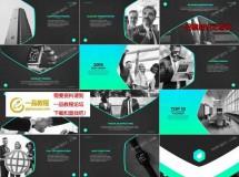 圆角六边形企业商务幻灯片展示AE工程