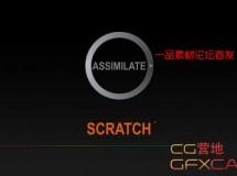 视频电影调色软件 Assimilate Scratch v9.0.972 Win64破解版