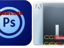 PS/Lightroom 动作预设合集 Adobe Photoshop / Lightroom Actions & Presets Collectio