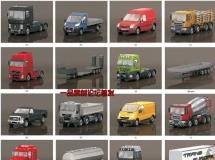 20个包车,卡车,拖车,油罐车,集装箱车,混凝土搅拌车模 ...