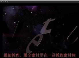 邢帅网络学院After Effects10课试学精华课程