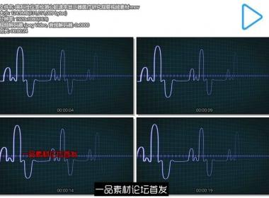 高科技仪表检测心脏速率显示器医疗研究观察视频素材