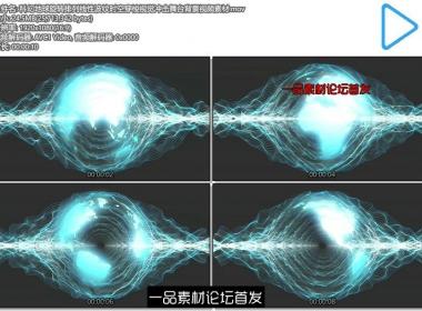 科幻地球旋转排列线性波纹时空穿梭视觉冲击舞台背景视频素材