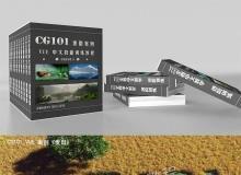 CG101 VUE10中文原创视频教程高级技巧与案例