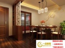 3D餐厅模型  中国风3D餐厅模型