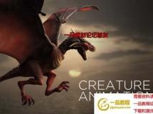二维生物角色动画制作软件 Creature Animation Pro 3.63 Win破解版