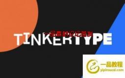 文字延迟拖尾动画AE脚本 Aescripts TinkerType v1.0 + 使用教程
