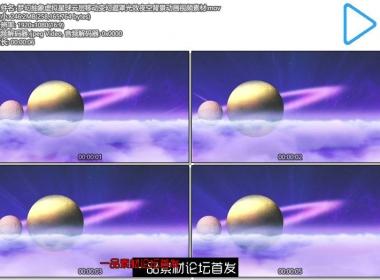 梦幻抽象虚拟星球云层移动变幻遮罩光效夜空背景动画视频素材