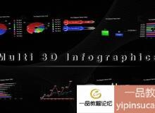 立体三维数据信息图表表格柱状图AE模板