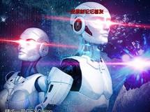 未来科幻世界游戏背景环境音效