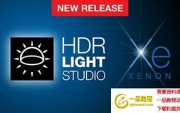 三维渲染室内摄影棚灯光HDR环境软件 Lightmap HDR Light Studio Xenon v7.1.0.2020.0828 Win破解版 + 接口插