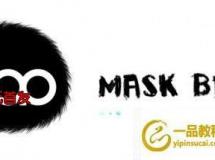 AE三维空间路径动画插件 Aescripts BAO Mask Brush v1.9.13 CS6-CC2019 Win/Mac破解版 + 使用教程