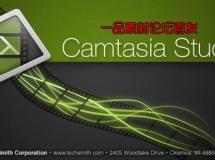 TechSmith Camtasia Studio 8.6.0 Build 2079 专业屏幕录 ...