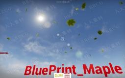 12种不同类型蓝天中落叶UE4游戏素材资源