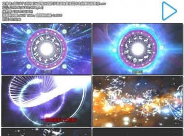 虚幻大气空间时光穿梭光效粒子星座探索视觉冲击背景视频素材