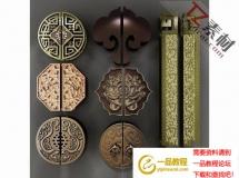 3D雕花模型  中式仿古铜大门拉手模型高品质 3D模型下载