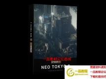未来科幻东京城市楼房建筑3D模型 KitBash3D – Neo Tokyo 2 (C4D/MAX/OBJ/FBX格式)