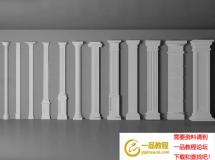壁柱模型 模型高品质 3D模型下载