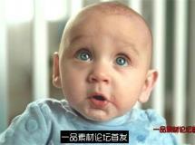 婴儿搞笑面部表情慢动作实拍高清视频素材