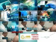 医疗主题电视频道或健康栏目的整体包装AE模板