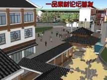 复古中式商业街sketchup模型