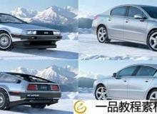 VizPeople:Free 3d CARS