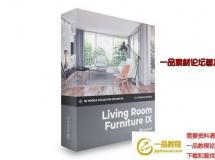 客厅卧室家具3D模型 CGAxis – 3D Models Collection Volume 106 – Living  ...