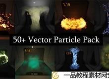 Unreal Engine 4 50+ Vector Fields