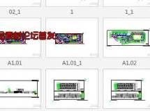 成都万科城市花园建筑方案文本及CAD