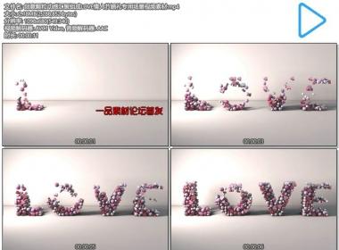 创意颗粒动感汇聚组成LOVE情人节婚礼专用场景视频素材