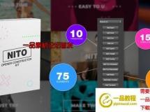 AE脚本-MG动画运动图形元素生成工具包 NITO – Opener Element Constructor Pack