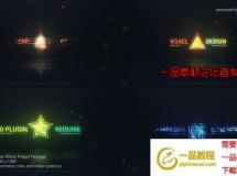 炫酷科技感拼贴Logo动画 ELECTRO Logo Reveal