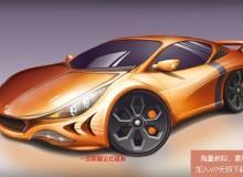 SketchBook汽车概念草图设计视频教程 Creating Automotive Concepts in SketchBook.