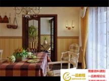 美式家居餐厅模型