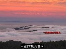 云层黄昏海边宏伟雪山多处风景实拍高清视频素材