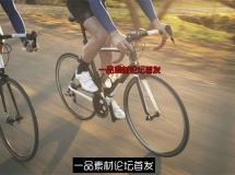 公路骑自行车自由运动实拍高清视频素材