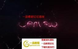 爆开特效logo标志动画ae模板 Explosion