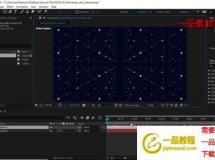 红巨星粒子插件全面基础使用教程(英文字幕) Lynda – Particular 3 for After Effects Essential Tra