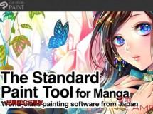 二维漫画绘画软件 Clip Studio Paint EX 1.8.4 Win破解版