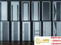 3D门窗模型  现代门 现代房门模型 模型高品质 3D模型下载