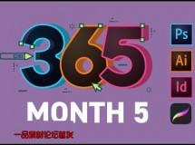 365 Days Of Creativity – Month 5